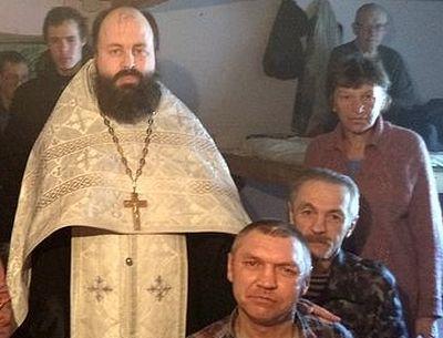 Хабаровск: в приюте для бездомных совершено таинство крещения