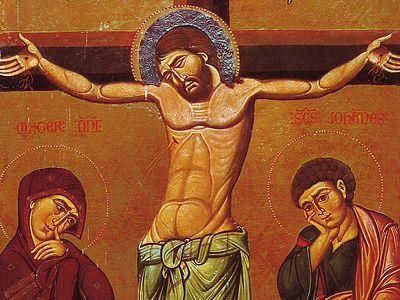 Крест как надежда