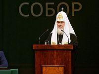 Выступление на I Калининградском форуме Всемирного русского народного собора