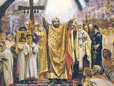 Святой князь Владимир и библейские основы Русской цивилизации. Часть 2