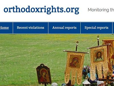 Moscow Patriarchate to monitor violations of Orthodox Christians' rights in Europe