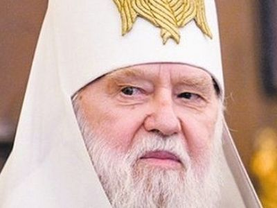 Митрополит Константинопольской Церкви: Мы не называем их «киевским патриархатом». Они раскольники