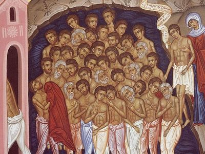 The Holy Forty Martyrs—