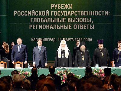 Всемирный русский народный собор: впечатления участника