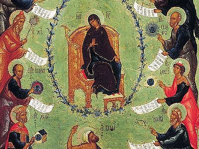 The Laudation of the Holy Theotokos