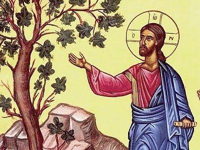Христос и «я»