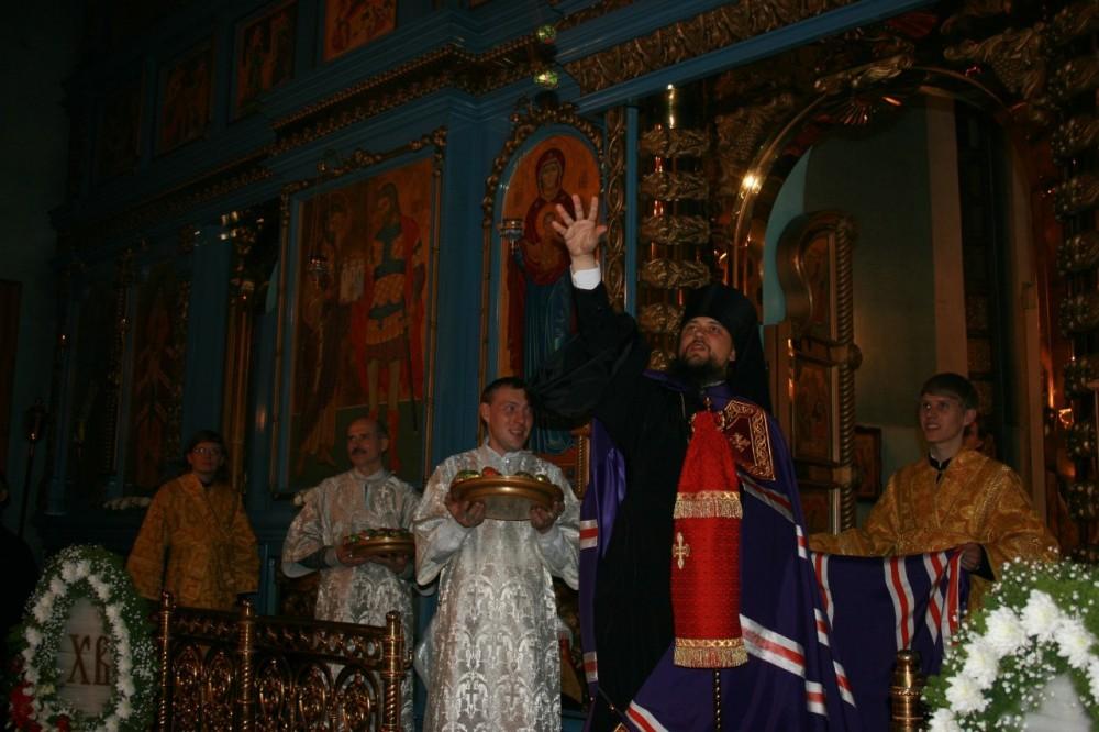 Епископ Бикинский Ефрем