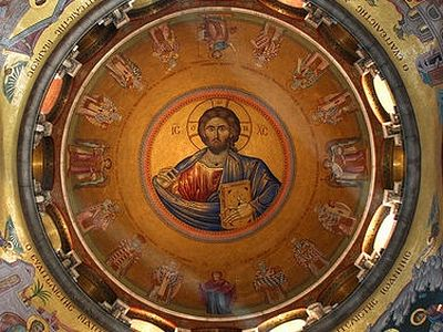 5 Ways Eastern Orthodox Differs From Other Christian Denominations