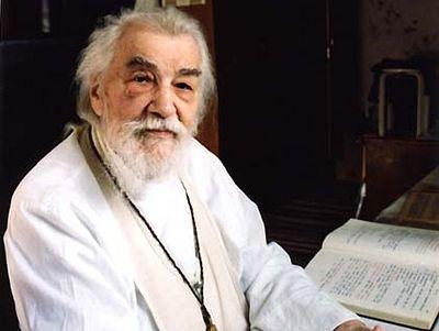 «Отец Иоанн весь был одной поразительной и прекрасной тайной»
