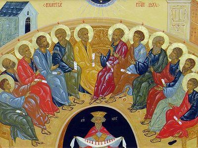 Лекция 27. События от Воскресения до сошествия Святого Духа (ВИДЕО)