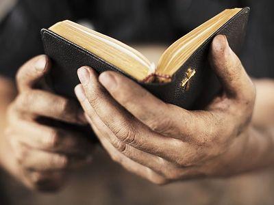 О Священном Писании и честном искусстве