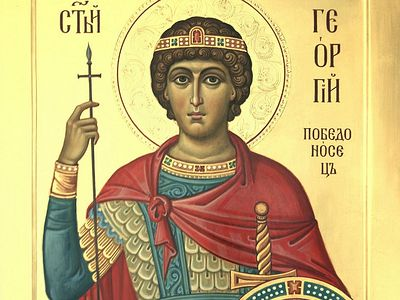 Homily on the feast of Great Martyr George.
