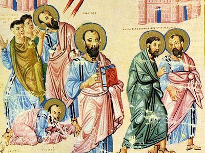 Л. 29. Миссионерские путешествия ап. Павла и его Послания (ВИДЕО)