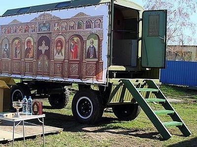 Передвижная часовня в честь прп.Сергия появилась в Хабаровской епархии