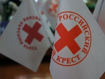 China sends humanitarian cargo to Red Cross offices in the Crimea