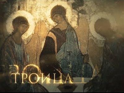 Фильм митрополита Волоколамского Илариона «День Святой Троицы» будет показан на телеканале «Культура»