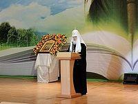 Выступление на церемонии вручения Патриаршей литературной премии имени святых Кирилла и Мефодия 2015 года