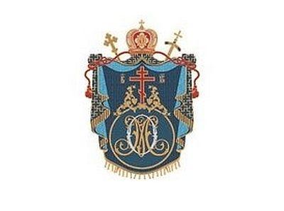 Блаженнейший Митрополит Онуфрий предложил УАПЦ возобновить диалог