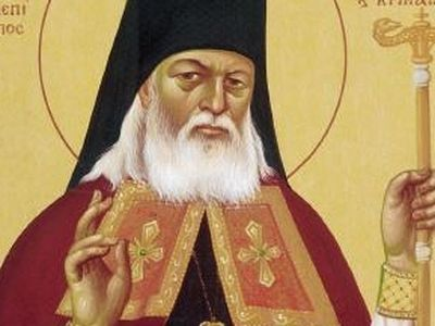 Saint Luke the Physician of Simferopol as a Model for our Lives