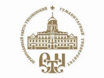 """A new Master's degree is being offered at PSTGU: """"Religious Aspects of Russian Culture in the 19th and Early 20th centuries"""""""