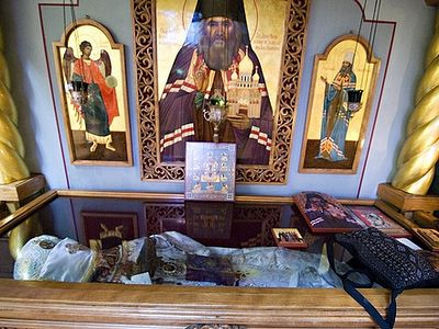 The Opening of the Relics, and Glorification of St. John Maximovitch