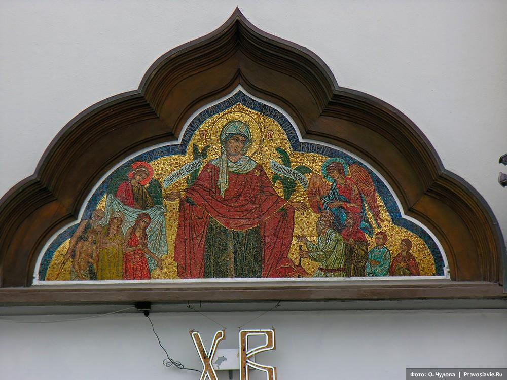 Мозаичная икона Божией Матери «Всех скорбящих Радость»