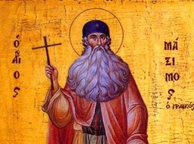 St. Maximos of Vatopaidi