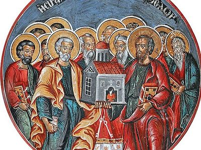 The Twelve Apostles: Timid Men who Won the World
