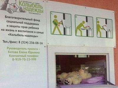 Сергей Иваненко: Нужно исключить аборты из системы ОМС, а потом говорить о бэби-боксах