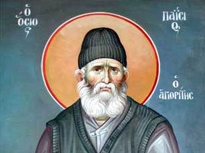 The Feast of St. Paisios the Athonite