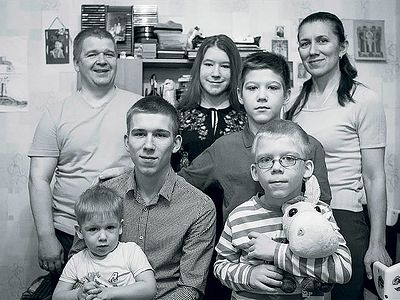 Формула семьи. Тереховы