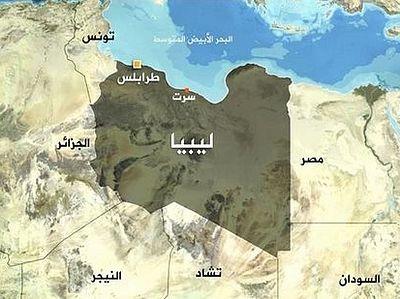 Ливия: ИГ похищены трое христиан