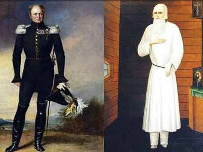 Russian tsar 'lived secretly as monk in Siberia' for decades after history books say he died