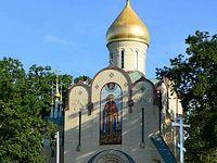 В Св. Владимирском храме-памятнике прошли юбилейные торжества