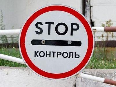Украина: возле Волновахи военные с применением грубой силы задержали 2 священников и монахиню