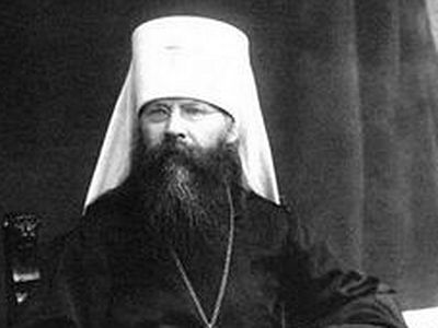 Holy Hieromartyr Benjamin of Petrograd and Those With Him