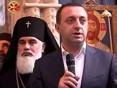 В Грузии молитвенно отпраздновали 800-летие храма в Самцхе-Джавахети