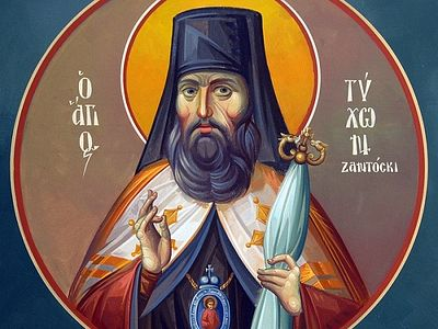 St. Tikhon of Zadonsk Monastery Celebrates Its Patronal Feast