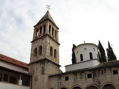 The Theological Seminary of Zadar: On the occasion of its 400th anniversary (1615-2015)