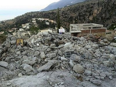 Albanian Orthodox Church of St. Athanasius destroyed.