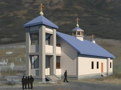 Alaskan parish preserves faith, heritage with $24K Rasmuson Foundation grant