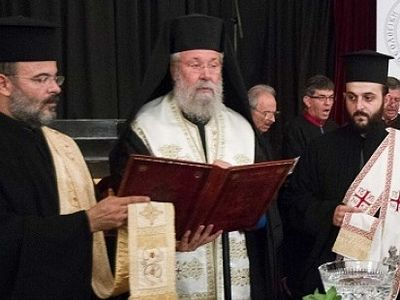 The Theological School of the Church of Cyprus opens to 25 students