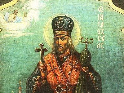 The Miraculous Relics of St. Joasaph of Belgorod