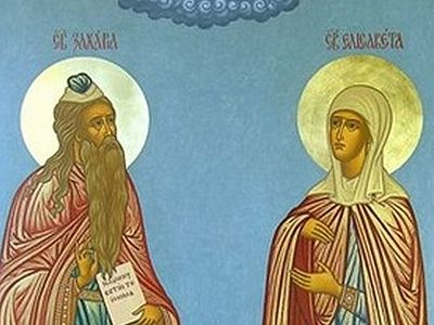 Sts. Zacharias the Prophet and Elizabeth the Righteous, the Parents of the Precious Forerunner