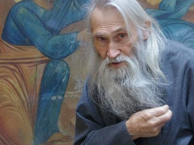 Старец Илий о прп. Силуане