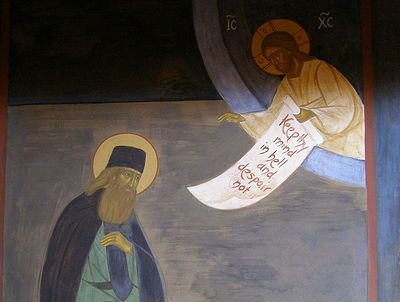 """On the Word to St. Silouan, """"Keep Thy Mind in Hell and Despair Not"""""""