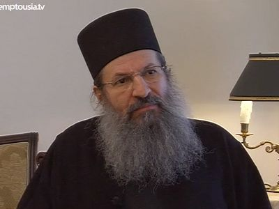 "Abbot Elisaios: ""Mt Athos, Yesterday and Today"""