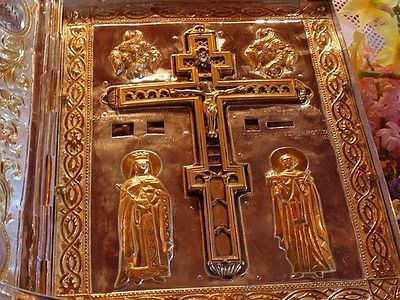 The Largest Piece of the True Cross Of Christ—Holy Monastery of Xeropotamou Mount Athos
