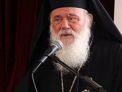 Archbishop Ieronymos of Athens Defends Religious Education in Schools