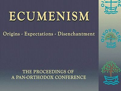 New Book: Ecumenism: Origins, Expectations, Disenchantment: The Proceedings of a Pan-Orthodox Conference, Available From Uncut Mountain Press